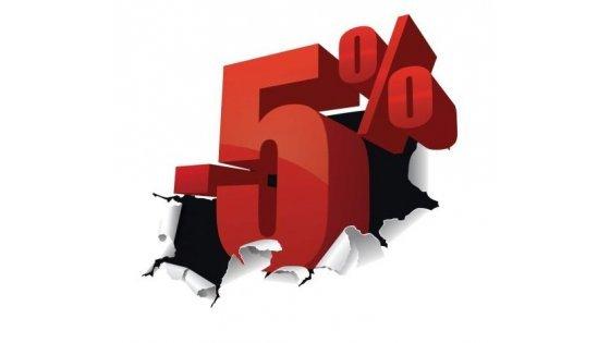 -5% скидка при заказе через корзину !