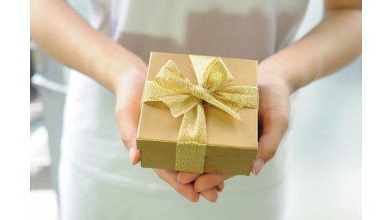 Никто не уйдет - без подарка !