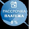 Подушка Фабрика Сна Латекс