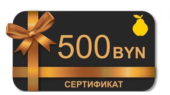 Дарим сертификат на 500 BYN -в свой День Рождения !